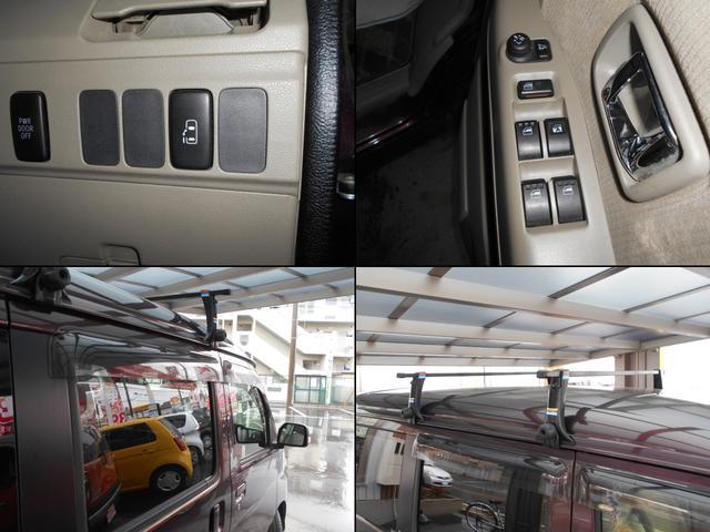 カスタムターボRSリミテッド ナビTV Bluetooth Audio  キーレス ETC 禁煙車 ターボ DVD フルセグ メモリーナビ 記録簿 左側パワースライドドア サイドバイザー ドラレコ 社外キャリア(13枚目)