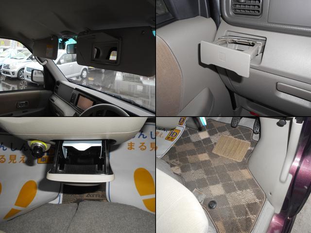 カスタムターボRSリミテッド ナビTV Bluetooth Audio  キーレス ETC 禁煙車 ターボ DVD フルセグ メモリーナビ 記録簿 左側パワースライドドア サイドバイザー ドラレコ 社外キャリア(18枚目)