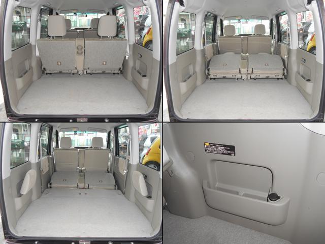 カスタムターボRSリミテッド ナビTV Bluetooth Audio  キーレス ETC 禁煙車 ターボ DVD フルセグ メモリーナビ 記録簿 左側パワースライドドア サイドバイザー ドラレコ 社外キャリア(20枚目)