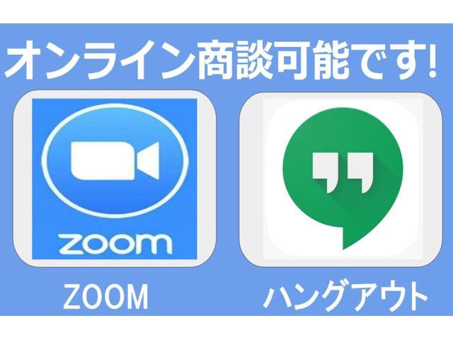 カスタムターボRSリミテッド ナビTV Bluetooth Audio  キーレス ETC 禁煙車 ターボ DVD フルセグ メモリーナビ 記録簿 左側パワースライドドア サイドバイザー ドラレコ 社外キャリア(22枚目)