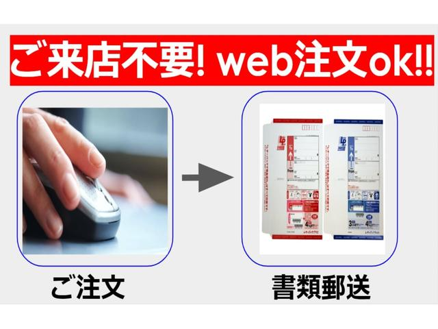 カスタムターボRSリミテッド ナビTV Bluetooth Audio  キーレス ETC 禁煙車 ターボ DVD フルセグ メモリーナビ 記録簿 左側パワースライドドア サイドバイザー ドラレコ 社外キャリア(23枚目)