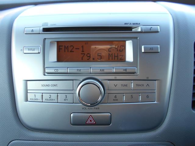 FX 純正CDオーディオ ドライブレコーダー パワーステアリング パワーウィンドウ キーレス 盗難防止システム エアコン 電動格納ミラー エアバッグ Wエアバッグ 衝突安全ボディ ベンチシート フルフラット(10枚目)