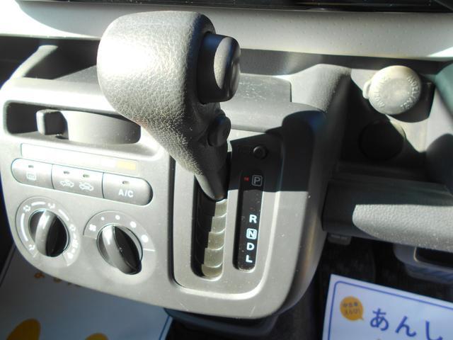 S フルセグ ETC 電動格納ミラー パワーステアリング エアコン エアバッグ Wエアバッグ 盗難防止システム キーレス ABS ベンチシート フルフラットシート TVナビ セキュリティ 地デジTV 禁煙(9枚目)