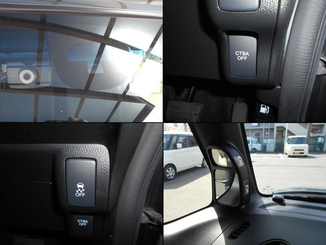 G・ターボAパッケージ 社外メモリーナビ Bluetooth 衝突軽減ブレーキ クルコン フルセグ ETC スマートキー バックカメラ メモリナビ 両側自動ドア HID オートライト ターボ ナビ&TV 禁煙車(12枚目)