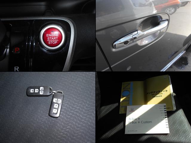 G・ターボAパッケージ 社外メモリーナビ Bluetooth 衝突軽減ブレーキ クルコン フルセグ ETC スマートキー バックカメラ メモリナビ 両側自動ドア HID オートライト ターボ ナビ&TV 禁煙車(17枚目)