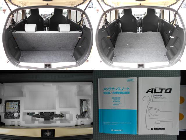 S 運転席シートヒーター パワーステアリング パワーウィンドウ キーレス ABS パワステ 禁煙 電動 エアコン CD付 電動格納ドアミラー リモコンキー 記録簿 エアバック WエアB アイドリングS(20枚目)