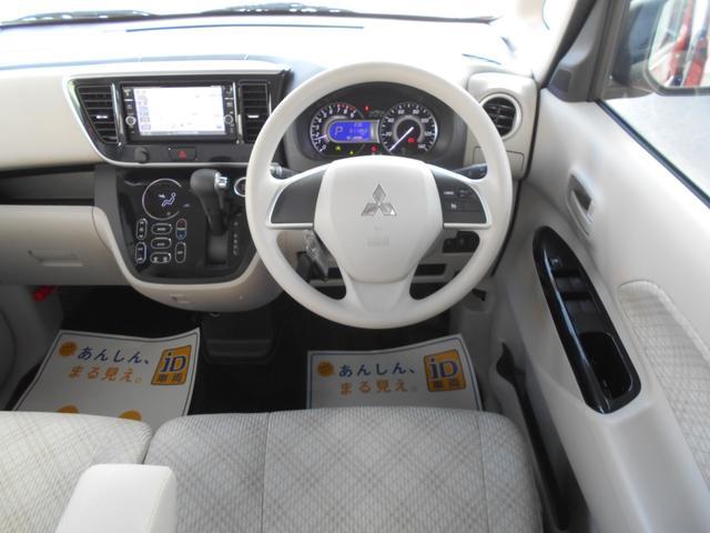 T セーフティパッケージ 衝突軽減ブレーキ メモリーナビ Bluetooth Audio ターボ オートクルーズ アラウンドモニター 左側パワースライドドア キーフリー スマートキー ナビ&TV 禁煙車 AS&G(6枚目)