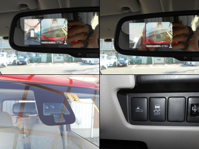 T セーフティパッケージ 衝突軽減ブレーキ メモリーナビ Bluetooth Audio ターボ オートクルーズ アラウンドモニター 左側パワースライドドア キーフリー スマートキー ナビ&TV 禁煙車 AS&G(13枚目)
