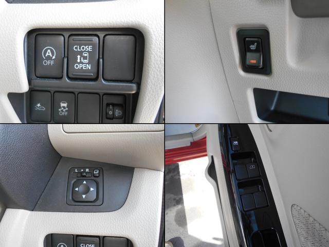T セーフティパッケージ 衝突軽減ブレーキ メモリーナビ Bluetooth Audio ターボ オートクルーズ アラウンドモニター 左側パワースライドドア キーフリー スマートキー ナビ&TV 禁煙車 AS&G(14枚目)