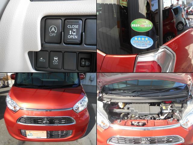 T セーフティパッケージ 衝突軽減ブレーキ メモリーナビ Bluetooth Audio ターボ オートクルーズ アラウンドモニター 左側パワースライドドア キーフリー スマートキー ナビ&TV 禁煙車 AS&G(21枚目)