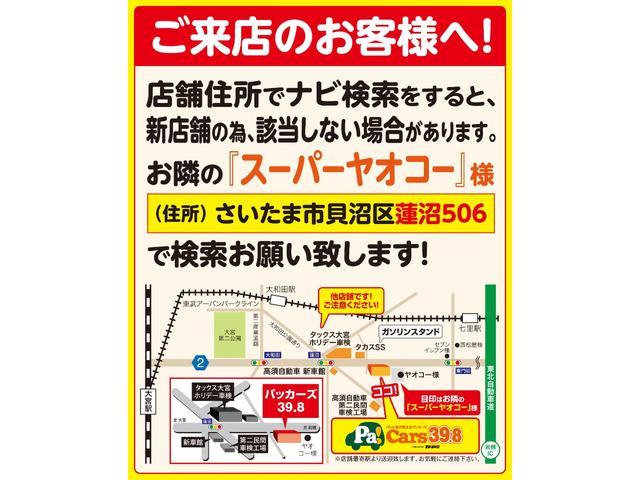埼玉から全国へ。車をネットで選んで、パッと買える!私達「パッカーズ」は2019年に誕生した中古軽自動車販売専門店です。お客様に安心して乗って頂ける車を選別し、年間500台以上のク車を販売しています。
