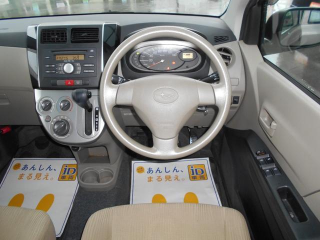 L スペシャル ABS リモコンキー CDオーディオ PW エアコン 禁煙車 サイドバイザー フロアマット Wエアバック 盗難防止装置 安全ボディ(6枚目)