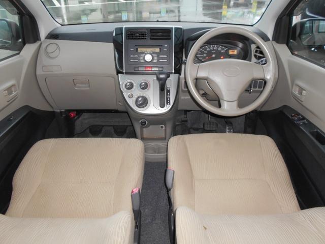 L スペシャル ABS リモコンキー CDオーディオ PW エアコン 禁煙車 サイドバイザー フロアマット Wエアバック 盗難防止装置 安全ボディ(7枚目)
