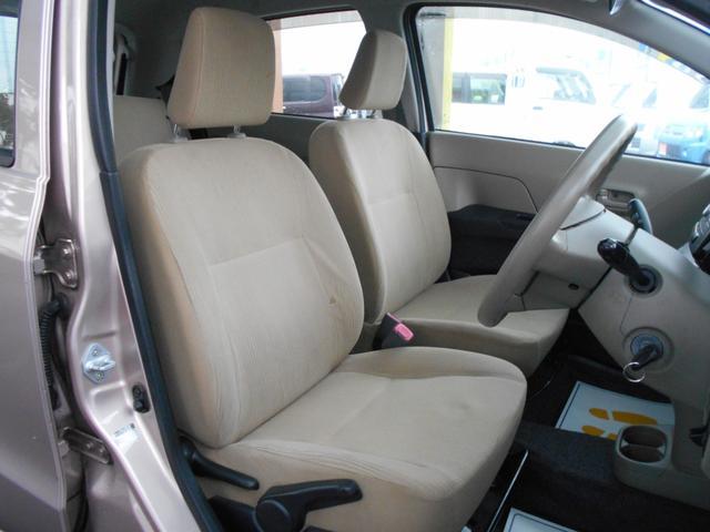 L スペシャル ABS リモコンキー CDオーディオ PW エアコン 禁煙車 サイドバイザー フロアマット Wエアバック 盗難防止装置 安全ボディ(8枚目)