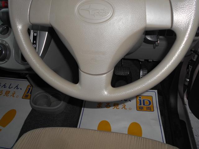 L スペシャル ABS リモコンキー CDオーディオ PW エアコン 禁煙車 サイドバイザー フロアマット Wエアバック 盗難防止装置 安全ボディ(10枚目)