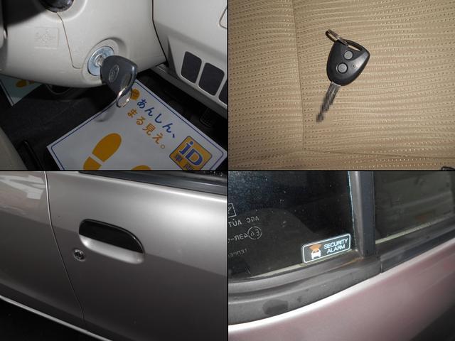 L スペシャル ABS リモコンキー CDオーディオ PW エアコン 禁煙車 サイドバイザー フロアマット Wエアバック 盗難防止装置 安全ボディ(19枚目)