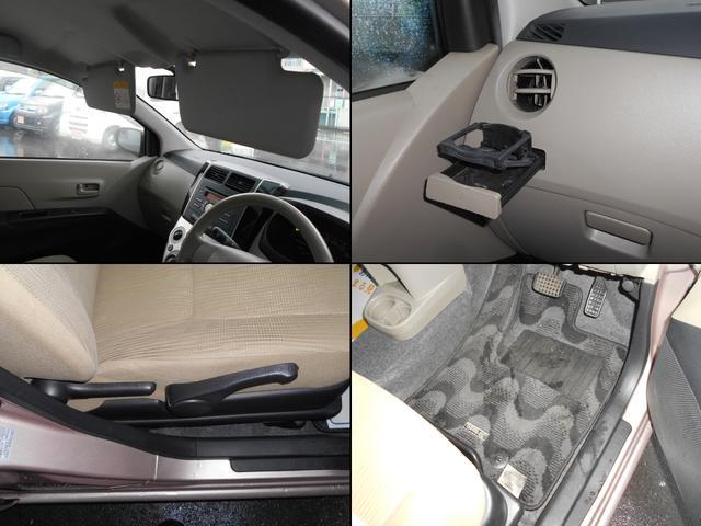 L スペシャル ABS リモコンキー CDオーディオ PW エアコン 禁煙車 サイドバイザー フロアマット Wエアバック 盗難防止装置 安全ボディ(20枚目)