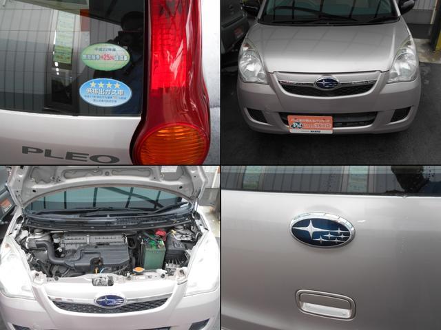 L スペシャル ABS リモコンキー CDオーディオ PW エアコン 禁煙車 サイドバイザー フロアマット Wエアバック 盗難防止装置 安全ボディ(21枚目)