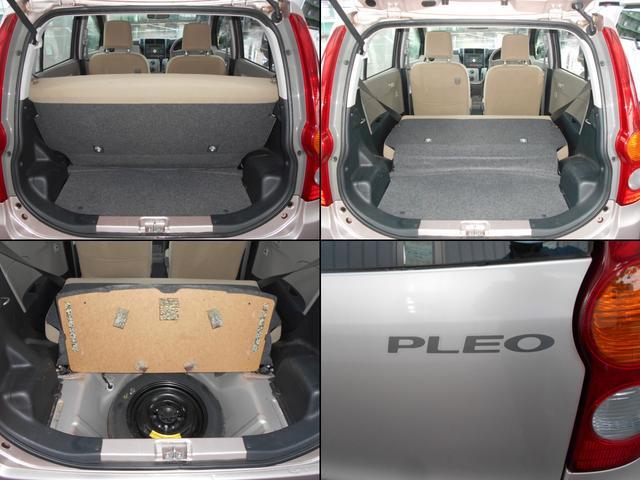 L スペシャル ABS リモコンキー CDオーディオ PW エアコン 禁煙車 サイドバイザー フロアマット Wエアバック 盗難防止装置 安全ボディ(22枚目)