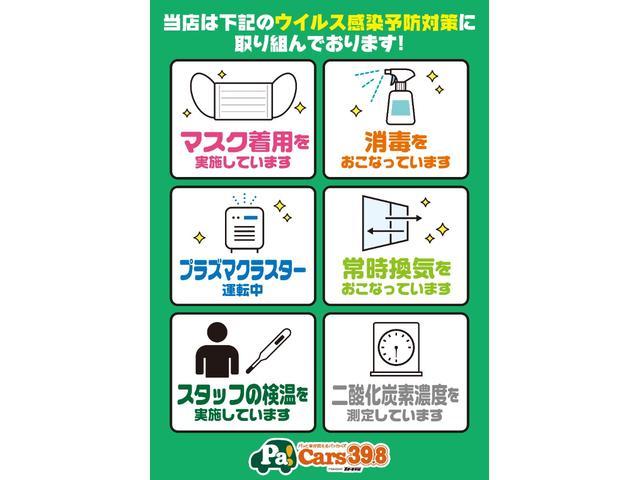 L スペシャル ABS リモコンキー CDオーディオ PW エアコン 禁煙車 サイドバイザー フロアマット Wエアバック 盗難防止装置 安全ボディ(25枚目)