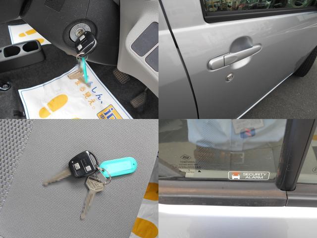 自動車の販売はもちろん、各種自動車保険の取り扱いをいたしております。当社で自動車保険に加入頂ければ、レッカーサービス、面倒な事故対応等、修理等も窓口一つでサポートいたします。