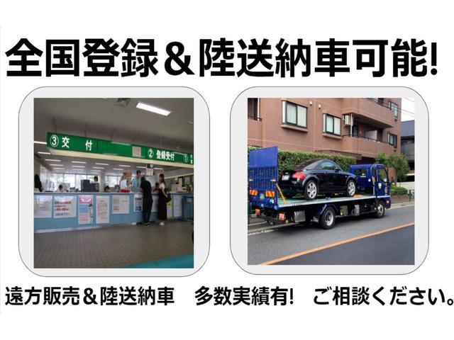 日本全国販売実績多数あります!どこの県でも登録・納車可能でございますので、お気軽にご相談ください!!