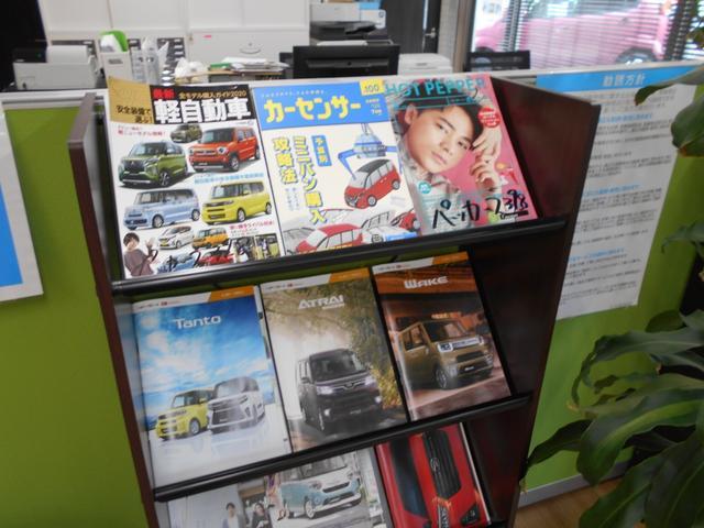 お待ちの間は、各種雑誌等のご用意もございます。ご自由にご利用くださいませ。