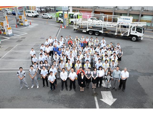 高須自動車グループ全社員、力を結集して、日々お客様の快適なカーライフの為に頑張ります!
