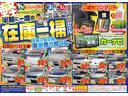 カスタムターボRSリミテッド ナビTV Bluetooth Audio  キーレス ETC 禁煙車 ターボ DVD フルセグ メモリーナビ 記録簿 左側パワースライドドア サイドバイザー ドラレコ 社外キャリア(3枚目)
