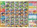 S 運転席シートヒーター パワーステアリング パワーウィンドウ キーレス ABS パワステ 禁煙 電動 エアコン CD付 電動格納ドアミラー リモコンキー 記録簿 エアバック WエアB アイドリングS(4枚目)