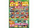 L スペシャル ABS リモコンキー CDオーディオ PW エアコン 禁煙車 サイドバイザー フロアマット Wエアバック 盗難防止装置 安全ボディ(3枚目)