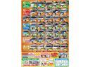 L スペシャル ABS リモコンキー CDオーディオ PW エアコン 禁煙車 サイドバイザー フロアマット Wエアバック 盗難防止装置 安全ボディ(4枚目)