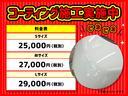 L スペシャル ABS リモコンキー CDオーディオ PW エアコン 禁煙車 サイドバイザー フロアマット Wエアバック 盗難防止装置 安全ボディ(29枚目)