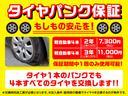 L スペシャル ABS リモコンキー CDオーディオ PW エアコン 禁煙車 サイドバイザー フロアマット Wエアバック 盗難防止装置 安全ボディ(30枚目)