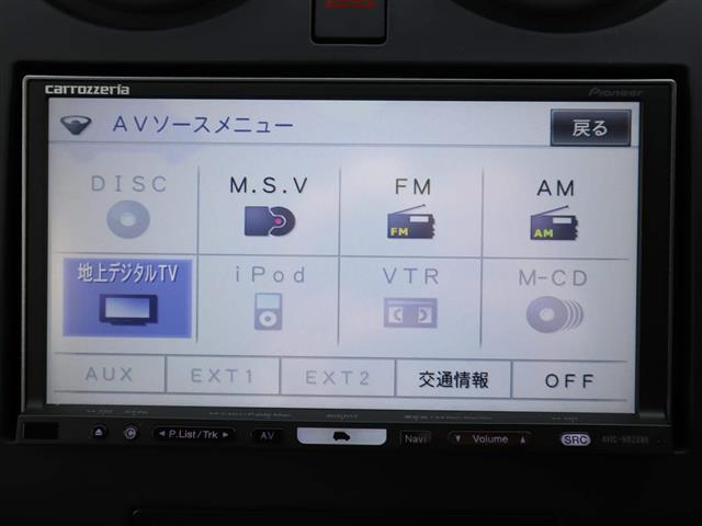クロスライダー ナビ フルセグTV ETC インテリキー(6枚目)