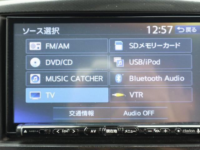 X ナビ 社外足回り レーダーブレーキサポート フルセグTV(4枚目)