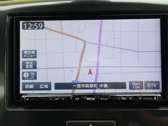X ナビ 社外足回り レーダーブレーキサポート フルセグTV(5枚目)