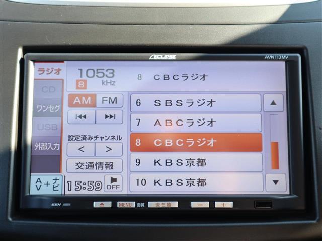 スタイルDJE ナビ バックカメラ ETC プッシュスタート(6枚目)