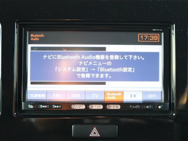 S ワンオーナー 純正ナビ バックカメラETC ワンセグTV(5枚目)