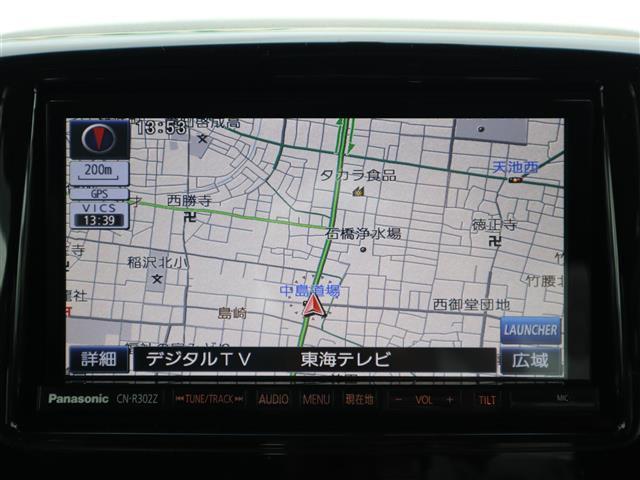 カスタム XS ターボ 純正ナビ フルセグTV 両側電動ドア(5枚目)