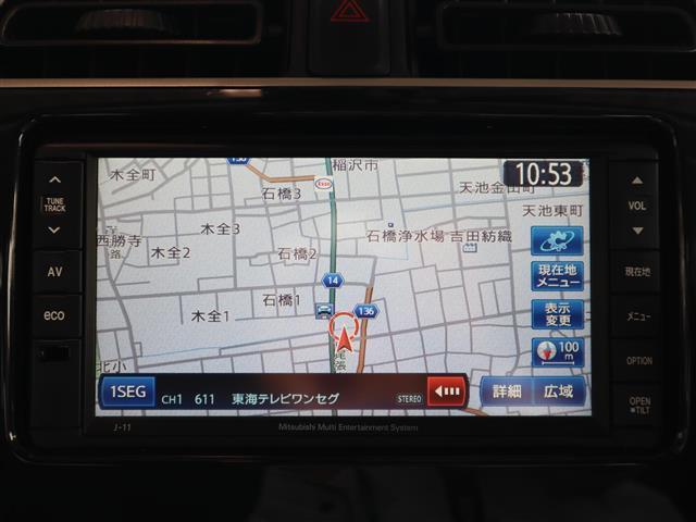 G 衝突被害軽減ブレーキ 純正ナビ フルセグTV スマートキ(2枚目)