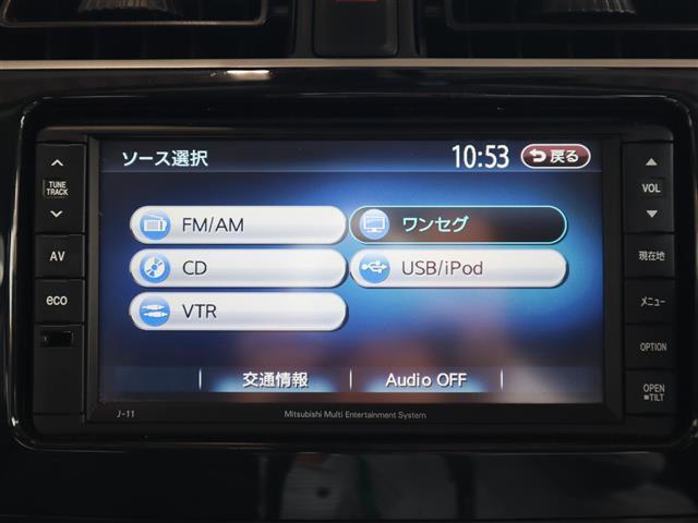 G 衝突被害軽減ブレーキ 純正ナビ フルセグTV スマートキ(3枚目)