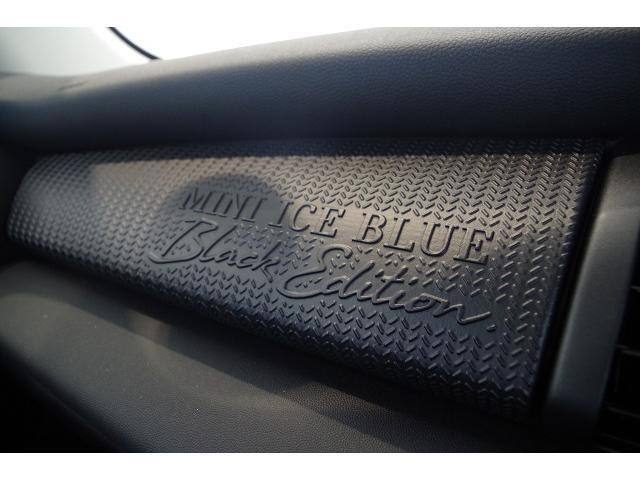 アイスブルーブラックエディション 380台限定車(2枚目)