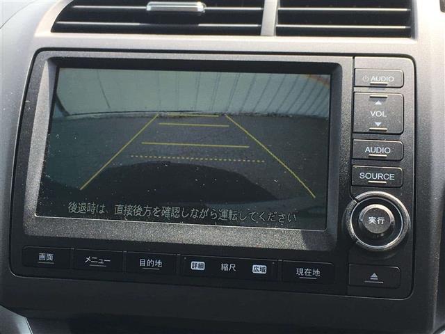 RSZ HDDナビパッケージ ワンオーナー バックカメラ(4枚目)