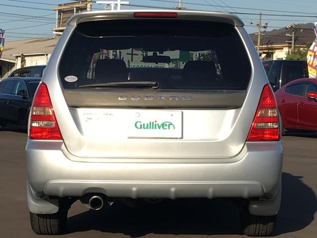 「スバル」「フォレスター」「SUV・クロカン」「岡山県」の中古車6