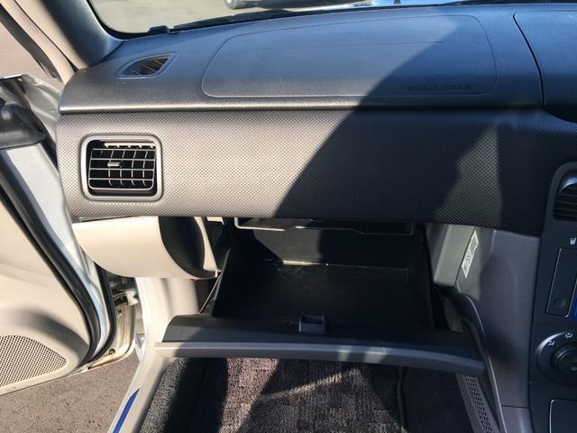 「スバル」「フォレスター」「SUV・クロカン」「岡山県」の中古車27