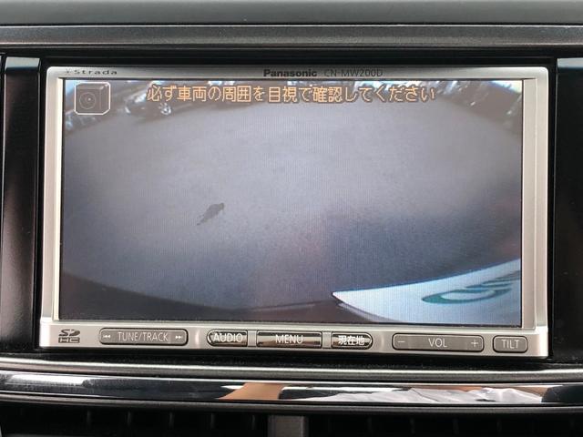 2.0i-S ワンオーナー/純正メモリナビ/バックカメラ/ETC/キセノンライト/ガラスルーフ(4枚目)