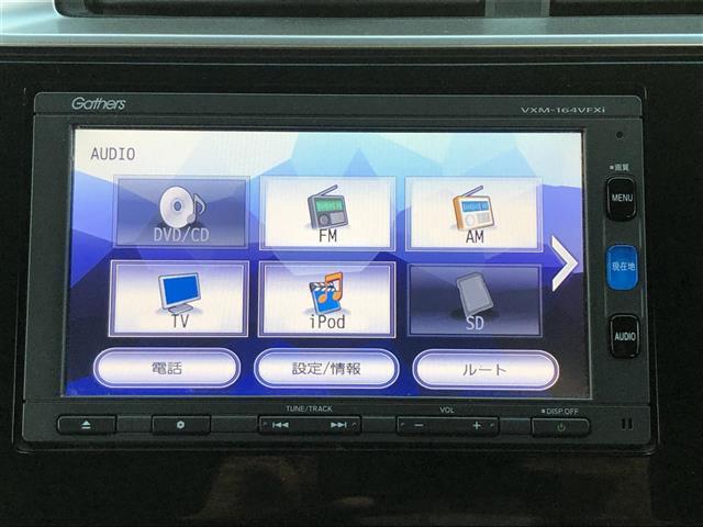 13G・Fパッケージ 純正メモリナビ /フルセグTV/CD/DVD/SD/Bluetooth/アイドリングストップ/ウィンカーミラー/純正フロアマット/横滑り防止装置/スマートキー/プッシュスタート/ETC(5枚目)