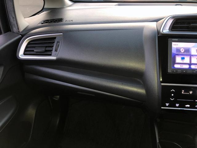 13G・Fパッケージ 純正メモリナビ /フルセグTV/CD/DVD/SD/Bluetooth/アイドリングストップ/ウィンカーミラー/純正フロアマット/横滑り防止装置/スマートキー/プッシュスタート/ETC(21枚目)