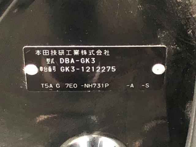 13G・Fパッケージ 純正メモリナビ /フルセグTV/CD/DVD/SD/Bluetooth/アイドリングストップ/ウィンカーミラー/純正フロアマット/横滑り防止装置/スマートキー/プッシュスタート/ETC(38枚目)